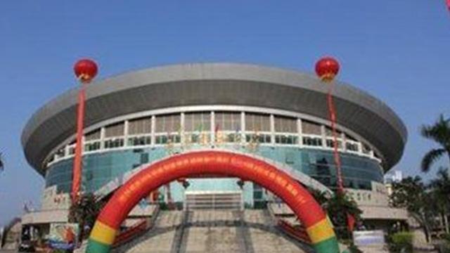 賓陽體育館