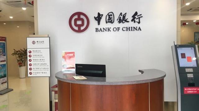 中國銀行五象支行營業大廳公共廣播系統
