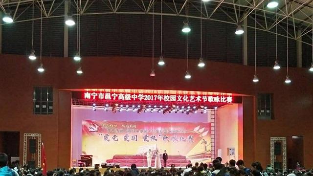 南甯邕甯高級中學體育館
