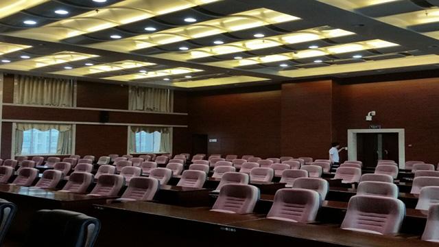 中國銀行廣西分行電視電話會議室